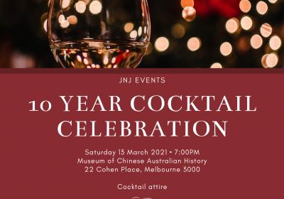 Cocktail Celebration free ticket reminder